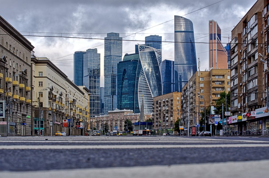 Stadtbild Moskau 4 Wochen Transsibirische Eisenbahn
