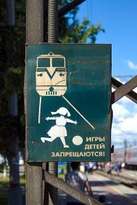 Eisenbahnschild in Russland 4 Wochen mit der Transsibirischen Eisenbahn