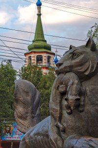 Babr Symbol Irkutsk