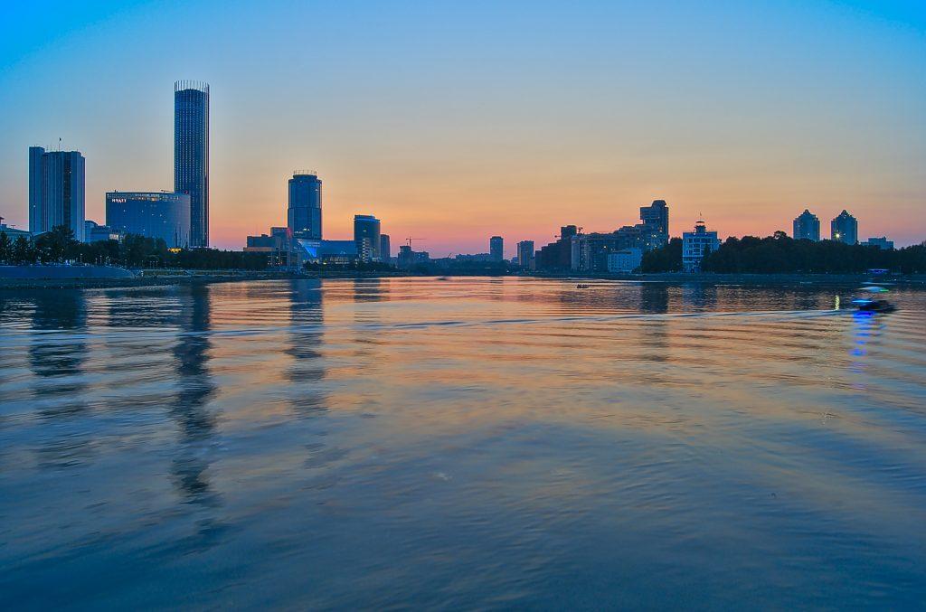 Am Fluss Isset Jekaterinburg