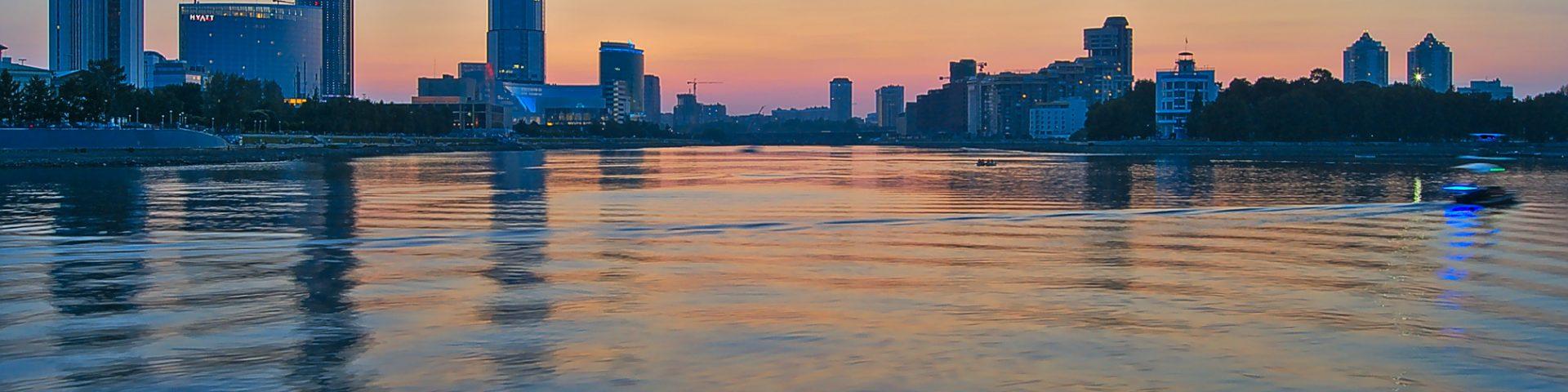 Am Fluss Isset Jekatarinburg