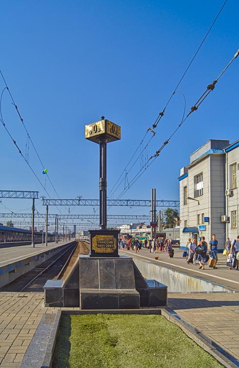 Kilometersäule 0 auf dem Bahnhof in Moskau reise mit der transsibirischen eisenbahn