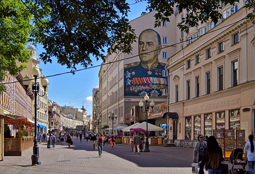 Arbat Moskau Reise mit kindernind er transsibirischen eisenbahn