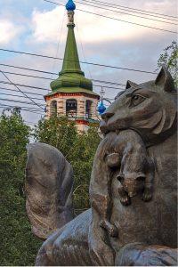 Barb das Zeichen von Irkutsk