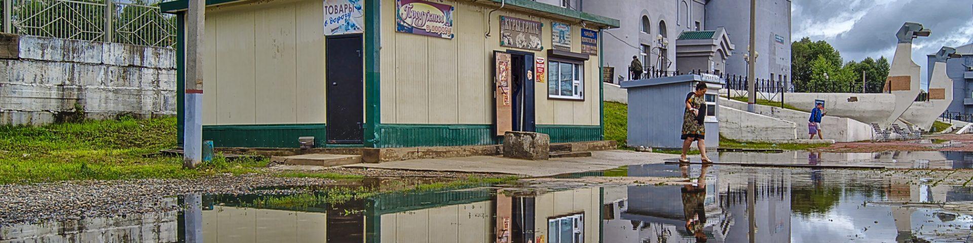 Riesenpfützen an einem Bahnhof Transsibirischen eisenbahn