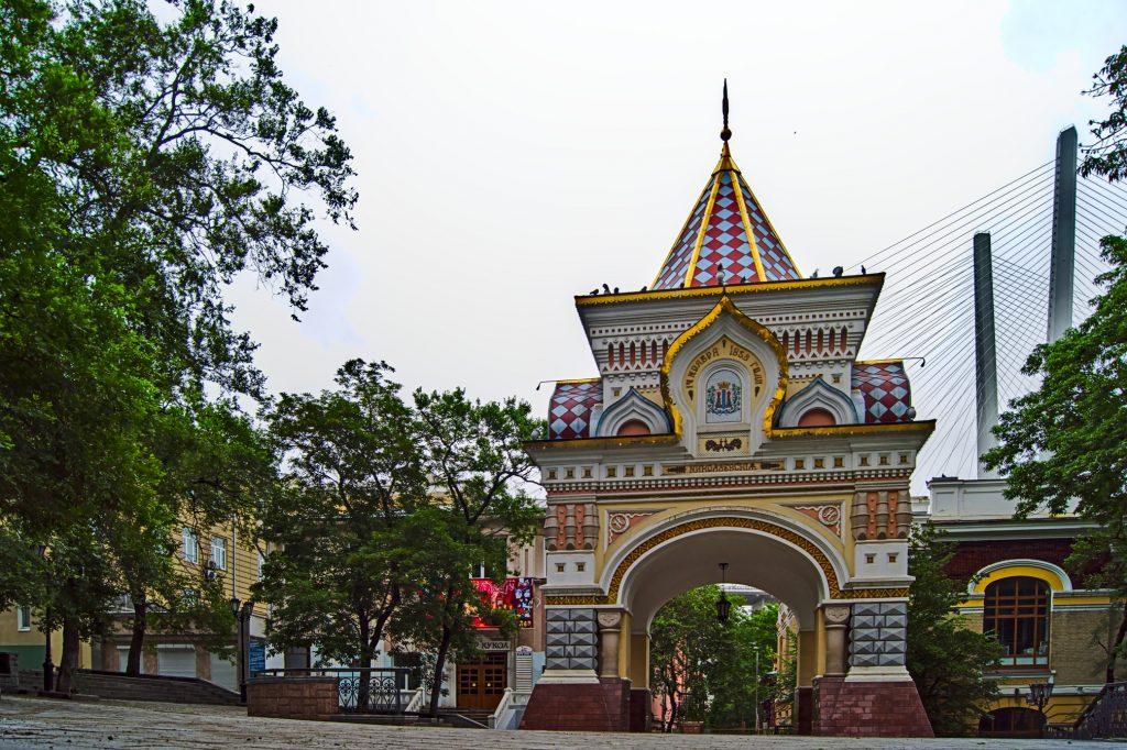 Wladiwostock Nikolai's Triumphal Arch