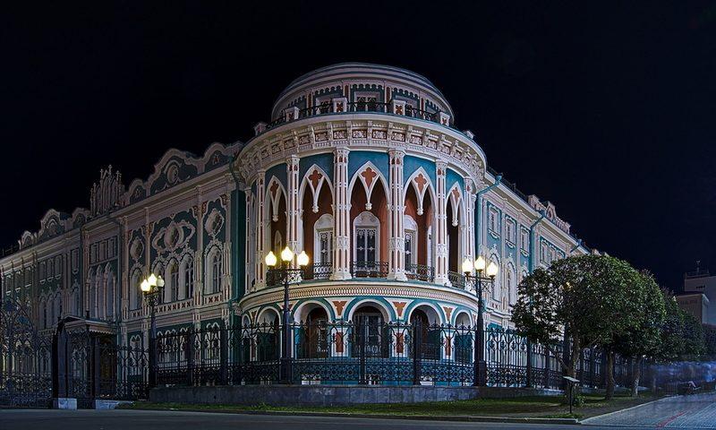 Sevastyanov Haus Jekatarinburg Russland