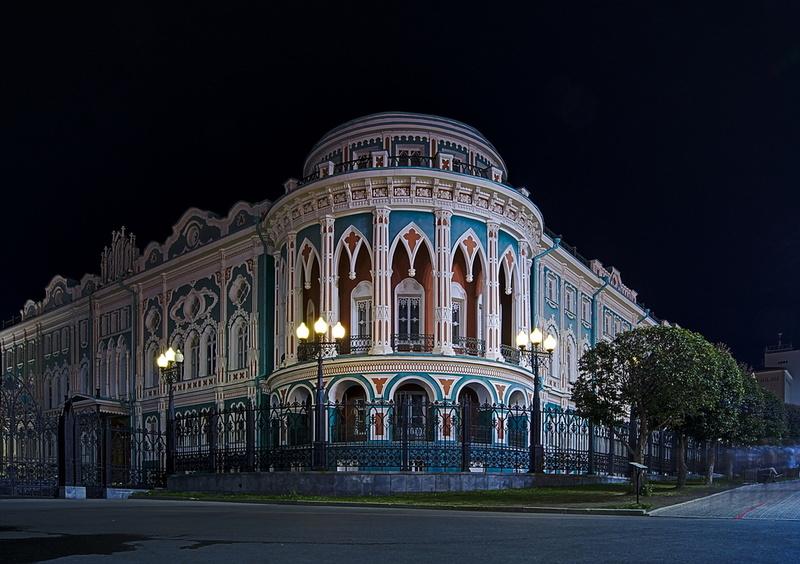 Jekatarienburg bei Nacht