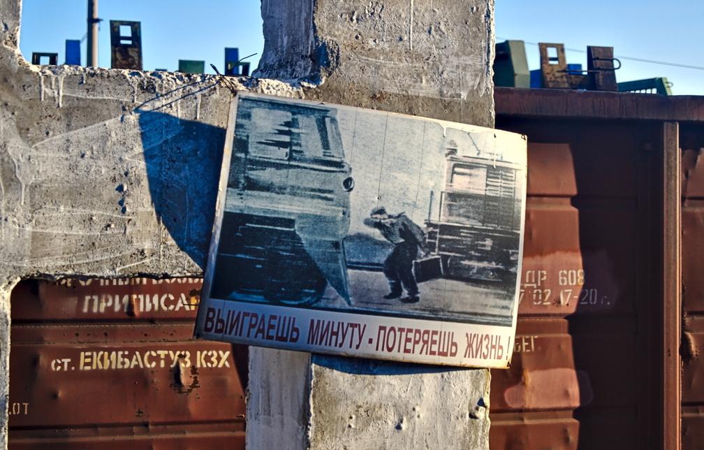Ein altes russischen Blechschild