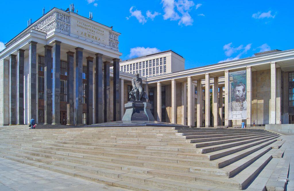 Leninbibliothek Moskau mit Kindern
