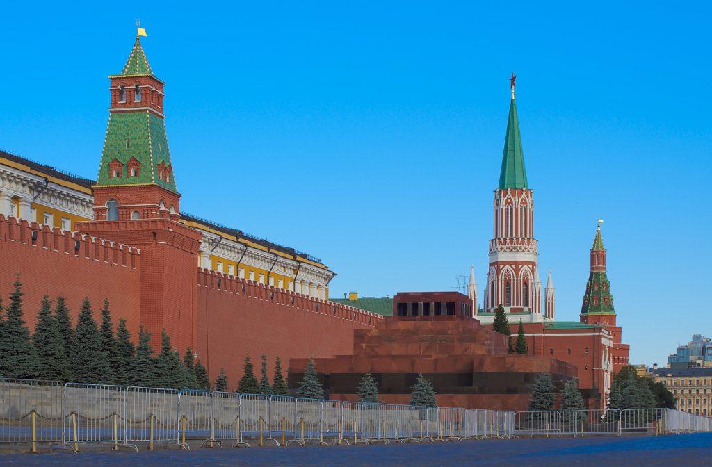Kreml Moskau entdecken
