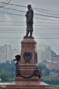 Zar Alexander der Zweite in Irkutsk Russland