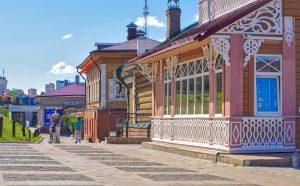 130.Viertel Irkutsk Sehenswürdigkeiten