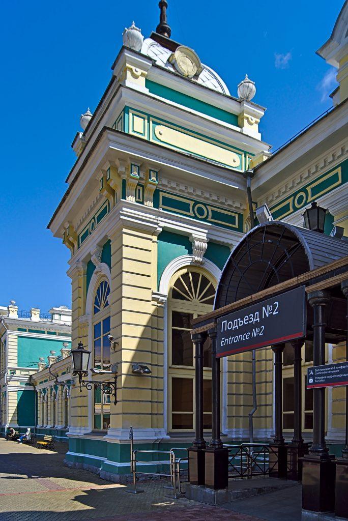 Eingangsbereich Bahnhof Irkutsk schönster Bahnhof
