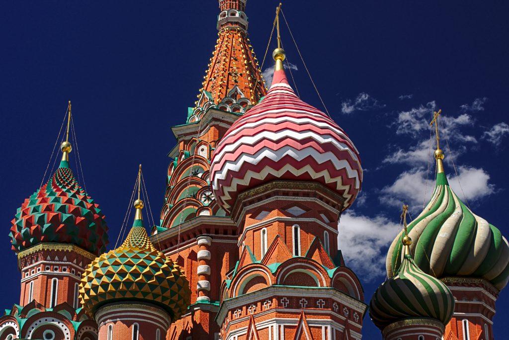 Zwiebeltürme Basiliuskathedrale Moskau Jahresrückblick 2018