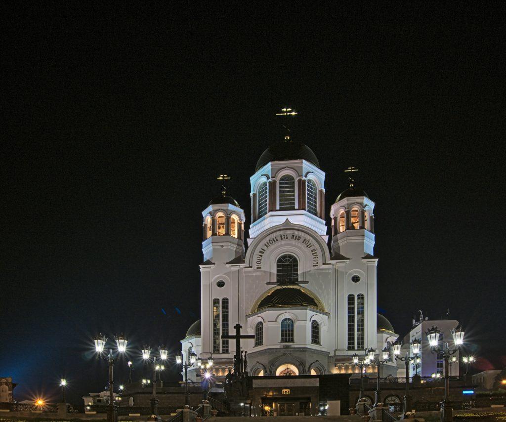 Kathedrale auf dem Blut bei Nacht Jekatarinburg Russland