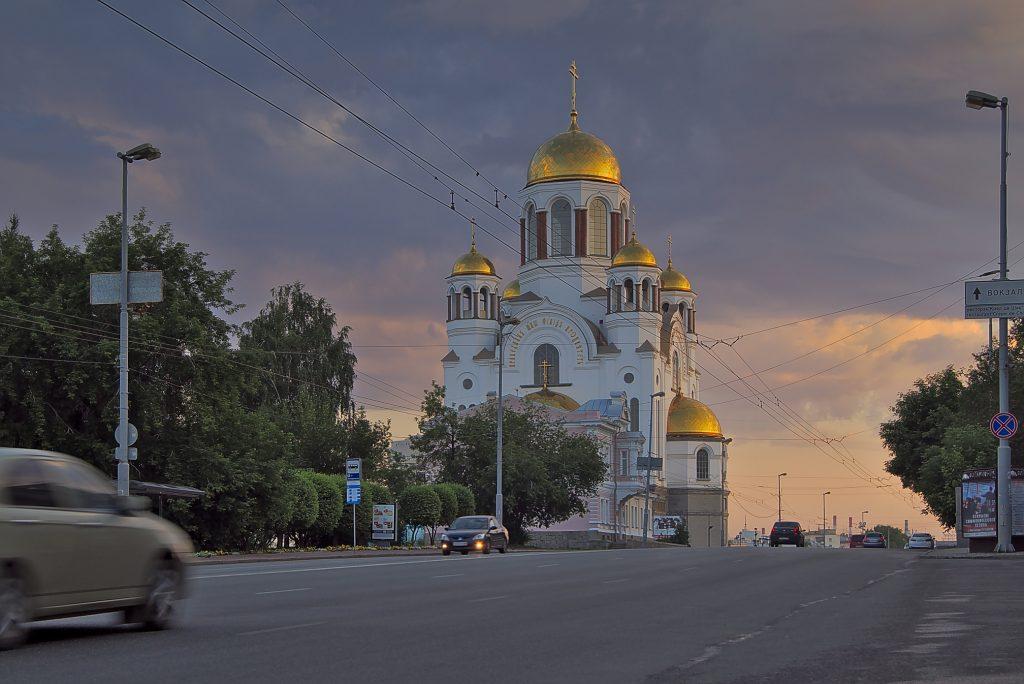 Jekatarinburg die Kathedrale auf dem Blut