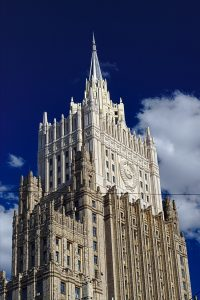 Stalin-Palast in Moskau