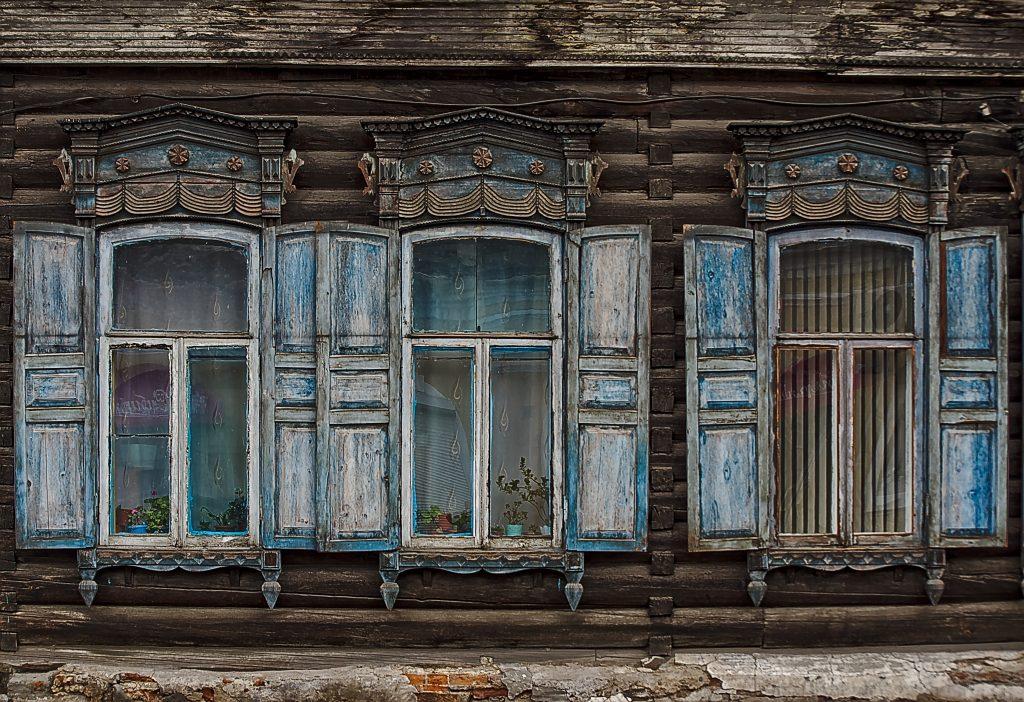 Alte Holzfenster.